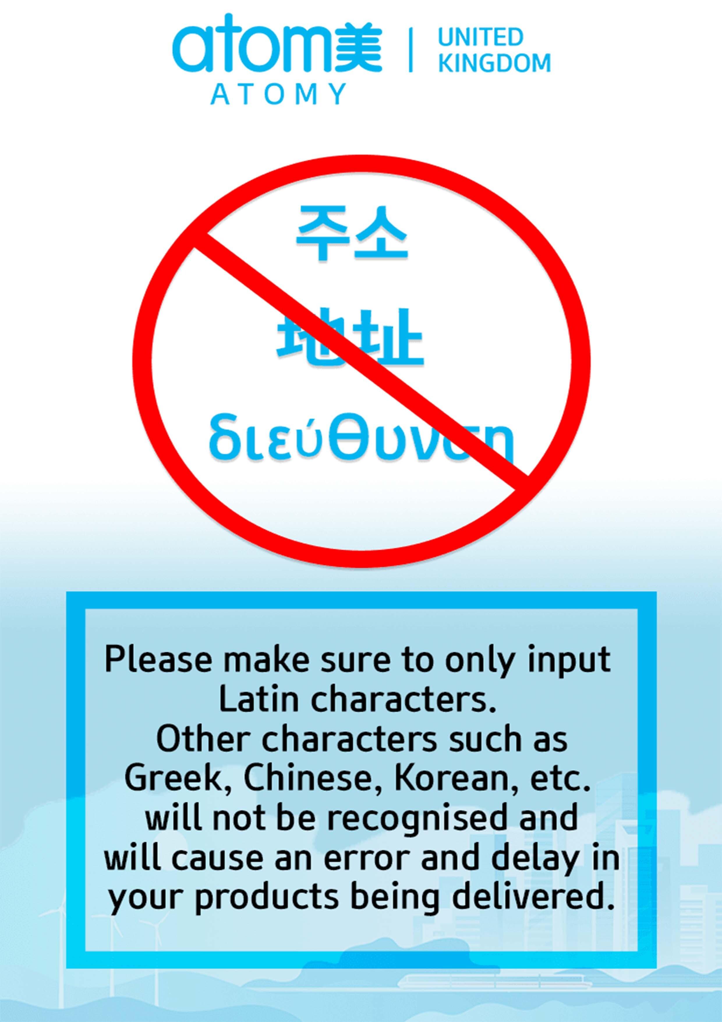 Latin Characters