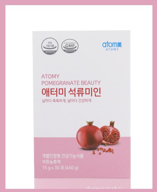 Pomegranate Fruit Jelly